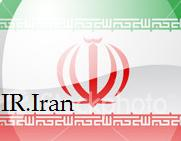 http://www.pravda.ru/img/idb/flag-iran-1.jpg